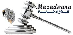 Mazadxana